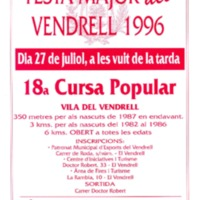 18a Cursa Popular Vila del Vendrell : Festa Major del vendrell 1996